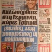 BILD: Zweisprachig - für die Griechen.